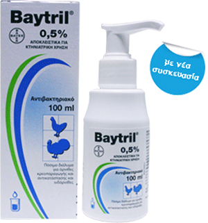 BAYTRIL  0.5% oral sol.