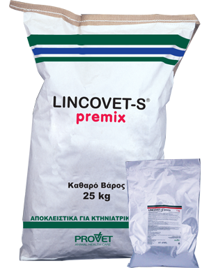 LINCOVET-S premix