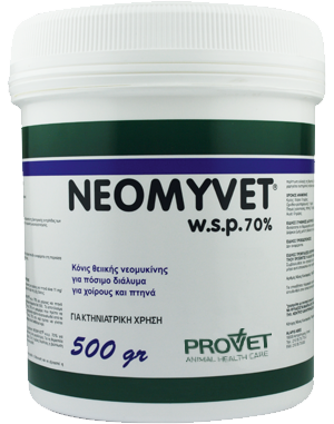 NEOMYVET powder for oral sol. 70%