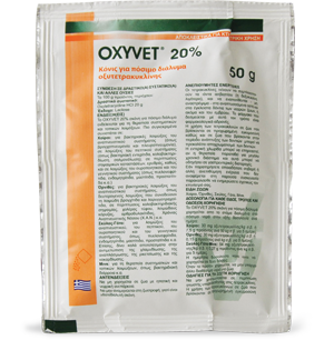 OXYVET 20% powder for oral sol.